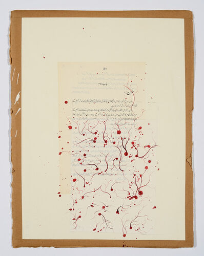 Imran Qureshi, 'Untitled', 2013
