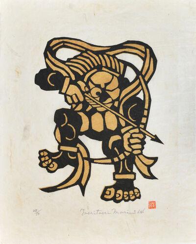 Yoshitoshi Mori, 'Archer', 1964