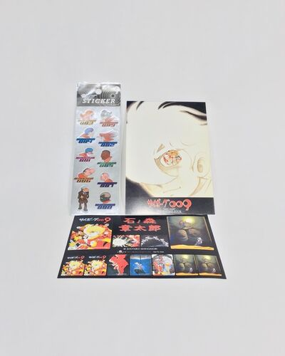 "Shotaro Ishinomori, '""Cyborg 009 Postcard and Sticker Set (Shotaro Ishinomori)""', unknown"