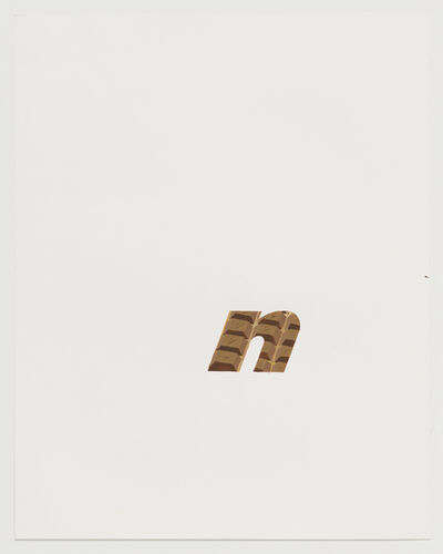Steven Baldi, 'Chocolate mask (Nikon)', 2017