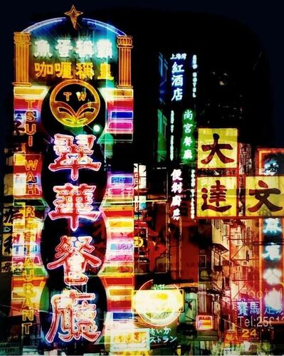 Richard Heeps, 'Lights of Mong Kok, Kowloon, Hong Kong', TBC