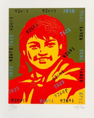 Wang Guangyi 王广义, 'Belief Girl No. 2', 2006