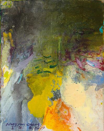 Wang Yan Cheng, 'Untitled', 2019