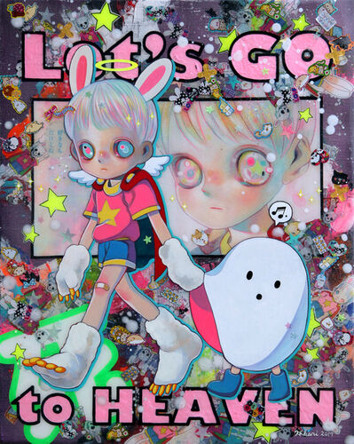 Hikari Shimoda, 'Today is a good day to die'
