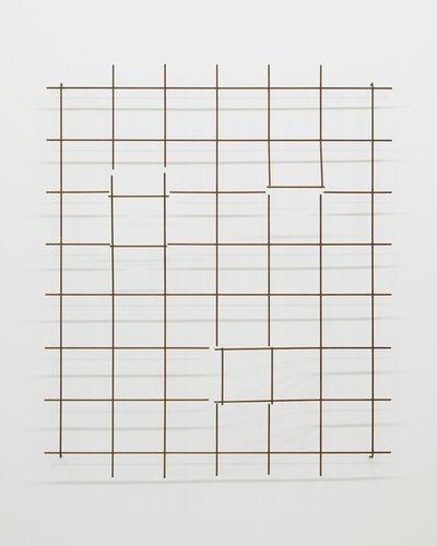 Kishio Suga 菅木志雄, 'Gathered Space', 2007
