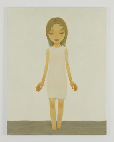 Hideaki Kawashima, 'Mud', 2017