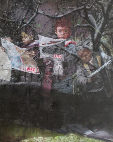Li Tianbing, 'Inversed China's Daily, 2012', 2012