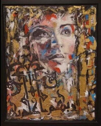 Manal Deeb, 'Horizon', 2019