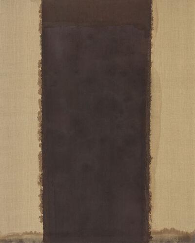 Yun Hyong-keun, 'Umber Blue', 1987