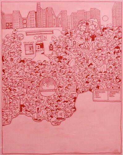 "Corey Wash, '""Gallery Wash"" ', 2017"