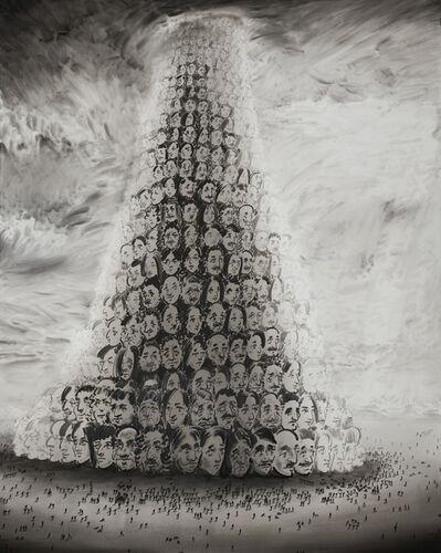 Chao Lu, 'Babel', 2017