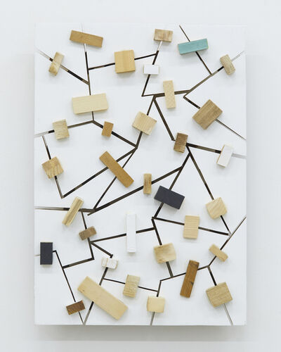 Kishio Suga, 'Connection of Cultivated Spaces', 2016