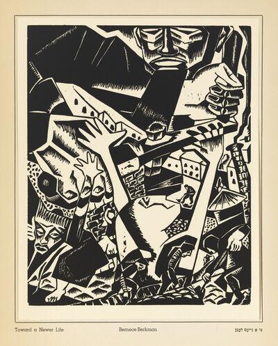 Bernece Berkman, 'Toward a Newer Life, from the portfolio A Gift to Biro-Bidjan', 1937