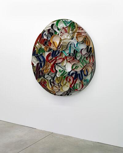 Beat Zoderer, 'Kringel Mandala No. 1/13', 2013