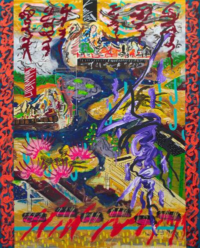 Maximilian Davis, 'Butterflies (Kocho) ', 2020