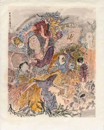 Yun-Fei Ji 季云飞, 'Masked dance', 2019