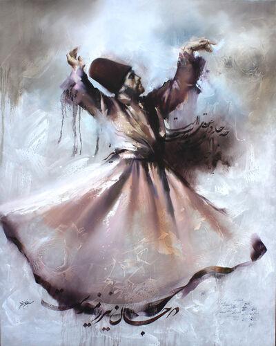 Hossein Irandoust, 'Untitled', 2018