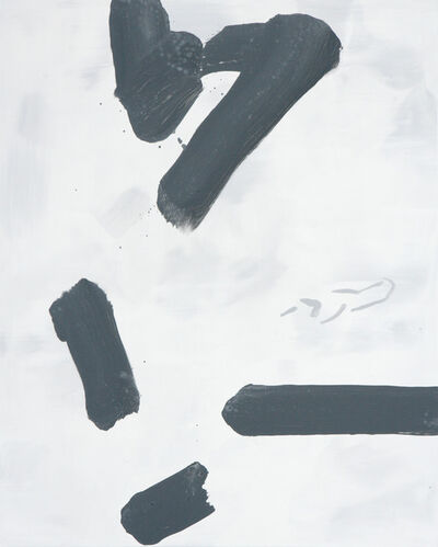 Lee Kang-so, 'Emptiness', 2011
