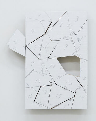 Kishio Suga 菅木志雄, 'Interior and Exterior ', 2015