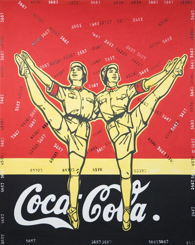 Wang Guangyi 王广义, 'Great Criticism - Coca Cola', 2005