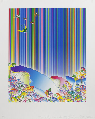 Sush Machida Gaikotsu, 'Sea'n'Sand ', 2017