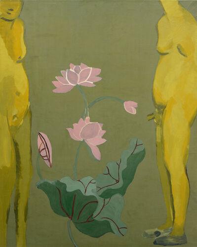 Zhao Gang, 'Lotus', 1995