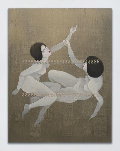 Hayv Kahraman, 'Mnemonic Artifact', 2017