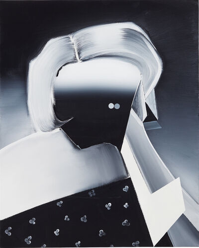 Tomoo Gokita, 'Where is the Love', 2014