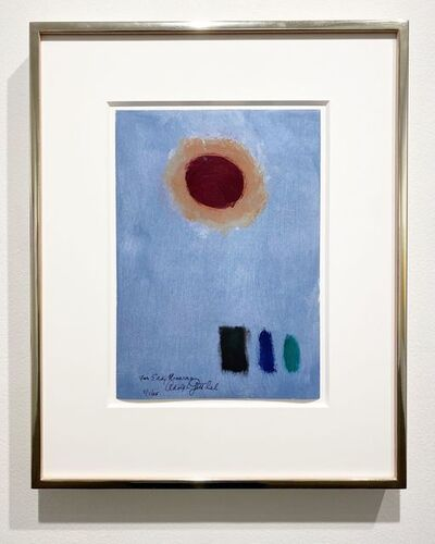 Adolph Gottlieb, 'Untitled ', oil and ink on paper