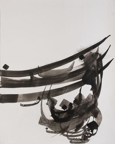 Nazanin Moghbeli, 'Etude 4', 2020
