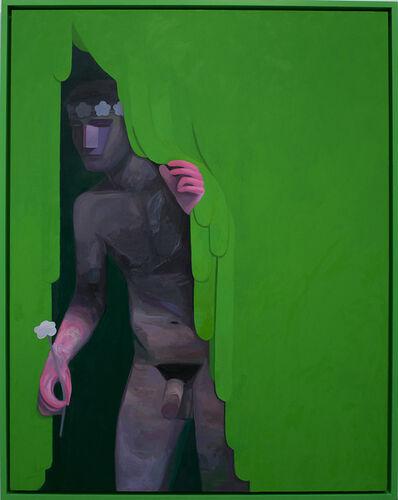 Corey Lamb, 'Verdant', 2020