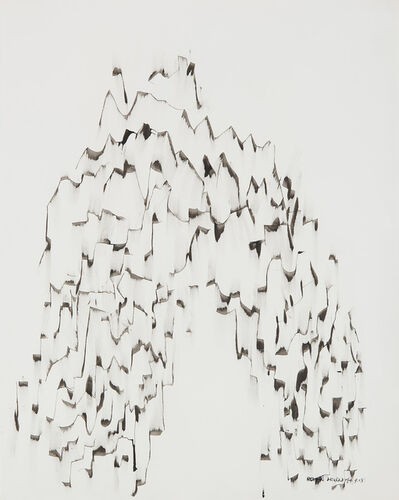 Norman W. Lewis, 'Untitled', 1974
