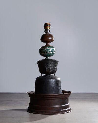Choi Jeong Hwa, 'Alchemy', 2017
