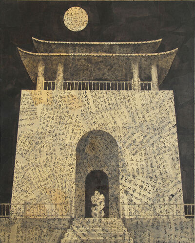 Lin Weixiang 林伟祥, 'The No.1 pavilion', 2017