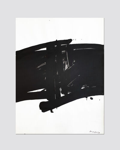 André Marfaing, 'Untitled', 1974