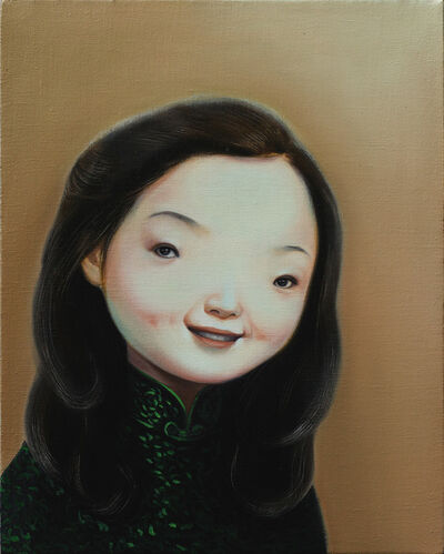 Lin Hairong, 'Teresa Teng', 2014