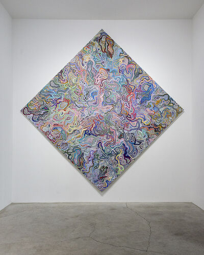 Gary Lang, 'Water Twister', 2010