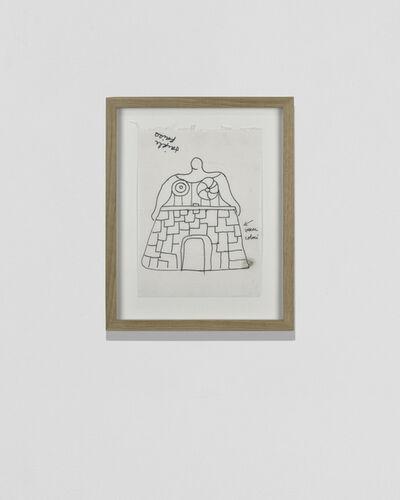 Niki de Saint Phalle, 'Nana Impératrice', 1983