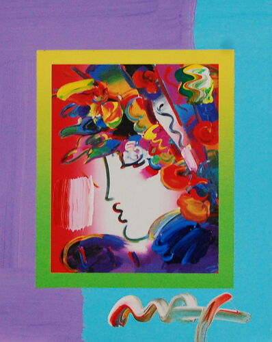 Peter Max, 'Blushing Beauty on Blends 2007 #2246', 2007