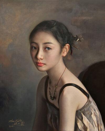 "Zhao Kailin, '""Summer Love""', 2021"