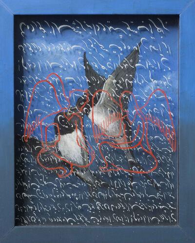 """Katayoun Rouhi, 'Language des oiseaux """"L'Amour""""', 2016"""