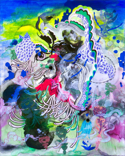 Jiha Moon, 'Where Serpents Change Their Skin', 2018