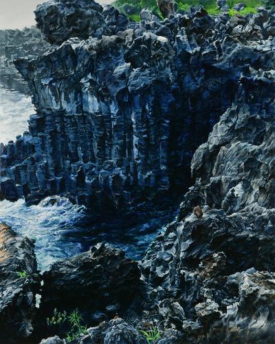 Kong Sung-Hun, 'Cliff(A Smoking Man)', 2013