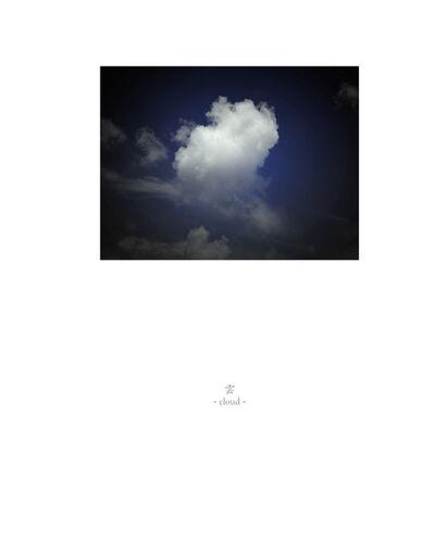 Osamu James Nakagawa, 'cloud', 2001-2009