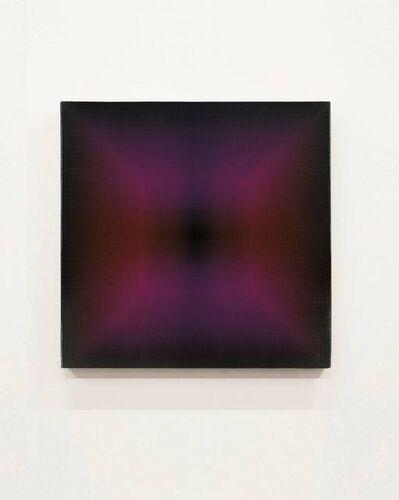 Shang Yixin, '(66x2)-650-260-1-X-PR-1', 2017