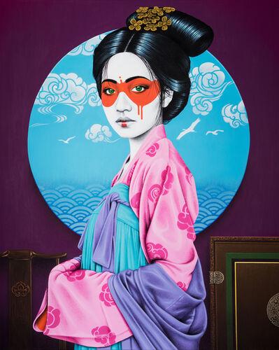 Fin Dac, 'Qiyuan', 2018