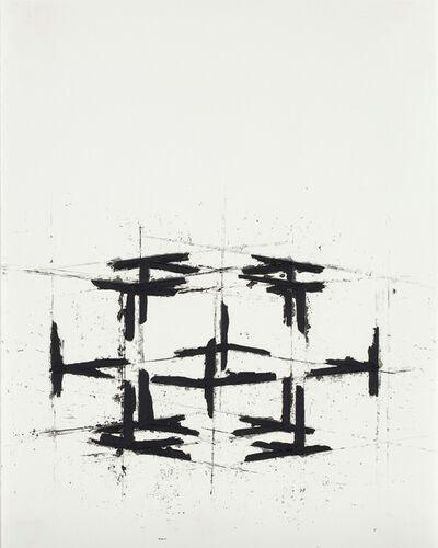 Harold Ancart, 'Untitled', 2008