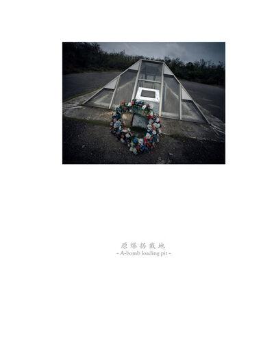 Osamu James Nakagawa, 'a bomb loading pit', 2001-2009