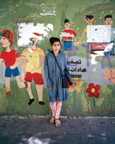Rania Matar, 'Baddoura 13, Beirut', 2014