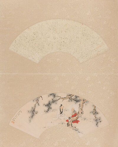 Attributed to Chen Shao Mei, 'Fan Format, Scholar and student seated under pine'